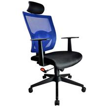 High Back Mesh Home & Office Chair (Netting Chair) - NT-21 (HB)