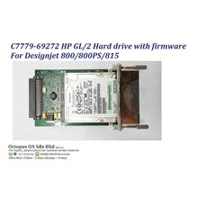 C7779-69272 HP GL/2 Hard drive with firmware