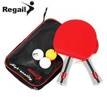 Outdoor Indoor Table Tennis Accessories Boer Table Tennis Racket Bag Set Hulu Bag Blue Orange 8 Stationery Holder Office & School Supplies