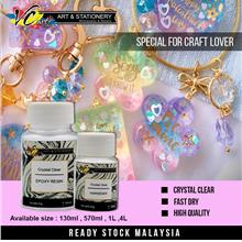 [VC-ART MY] Epoxy Resin Crystal Clear (±130ml) - Pack of 2 Bottles