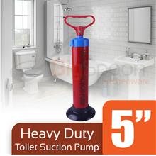 Heavy Duty Toilet Suction Pump - 5 inch