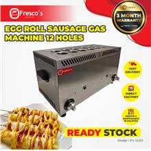 Sostel Gas Egg Roll Sausage 12 Holes