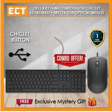 Dell KB216 Multimedia USB Chiclet Keyboard + MS116 USB Optical Mouse (Combo)