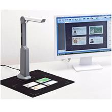 ★ USB Document Scanner With Photo/Video Function (WP-S500L)