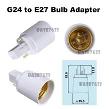 PLC G24 Male to E27 Female Socket Base Light Bulb Lamp Adapter Holder