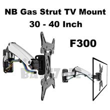 NB F300 30 to 40 Inch Gas Strut TV Wall Bracket Holder Mount