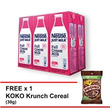 Just Milk 200mlx6 F.O.C Koko Krunch Budget Pack 30g)