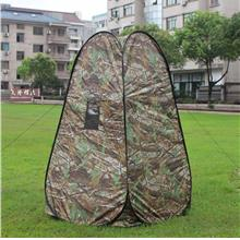 Portable Privacy Shower Toilet Tent Camping Pop Up Tent Camouflage Changing Te