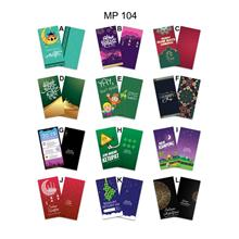 Sampul Raya 600pcs (MP104)