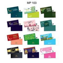 Sampul Raya 600pcs (MP103)