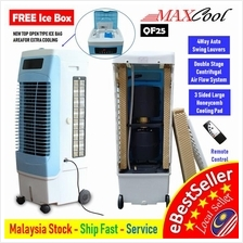 MaxCool QF25 Evaporative Swamp Air Cooler Double Stage Cooling Fan