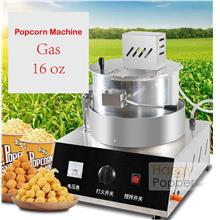 Popcorn machine 16oz gas