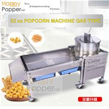 Pop corn popcorn maker machine 32oz gas full set commercial big
