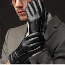 Men Fashion Faux Leather Gloves BDSM (Hot Deal)