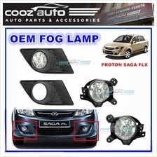 Proton Saga FL FLX Fog lamp Fog light Foglamp with cover
