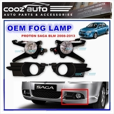 Proton Saga BLM Fog lamp Fog light Foglamp with cover