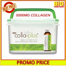 NH Colla Plus Collagen 5000mg 50mlX20 Anti Aging Supplements