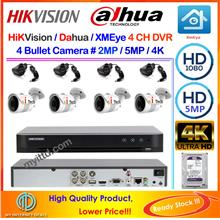 Qi Tech CCTV 4-CH HD DVR Recorder with Infra Red BULLET Camera (W0D4L)