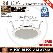 TOA Ceiling Speaker PC-2369 6W Ceiling Mount Speaker (PC2369)