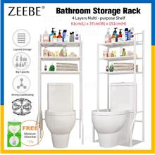 Multipurpose Bathroom Rack Shelves Toilet (3 Tiers) Z723