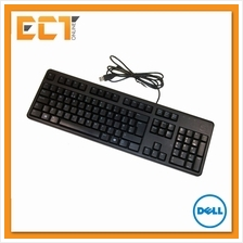 Genuine Dell KB212-B USB Wired Slim Quiet Computer Keyboard