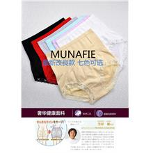 f0519226fca9 00041 Japan Munafie Premium High Waist Slimming Shaping Underwear