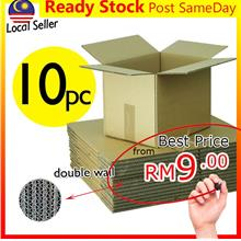 10pc Double Wall Carton Box Kotak Shipping Parcel Packing Moving