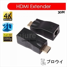 2 x 4K 1080P HDMI Extender RJ45 Cat 5e/6 Network Ethernet Adapter