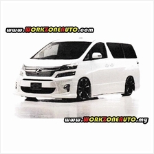 B1535 Toyota Vellfire 12-14 Fiber Front Skirt (Wald) For Z Spec Bumper Only