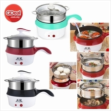 1.5L Electrothermal Steamer Pan Instant Hot Cooking Frying Pan