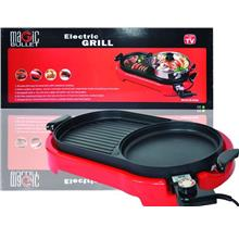 Electric Grill 2 in 1 - Magic Bullet+SSteel Pot