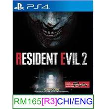 PS4 Resident Evil 2 [R3] ★Brand New & Sealed★