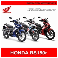 Honda RS150r Motorcycle 149 CC)