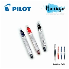Pilot Petit 1/2/3 Calligraphy Fountain Pen (REFILL)