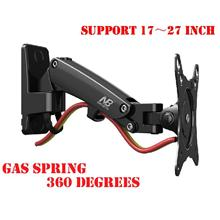 NB 360 Degrees Gas Spring Wall Mount LCD Bracket( 17~27 / 30~40 inch)