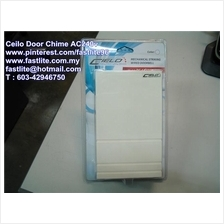 Mechanical Striking Door Chime/Door Bell c/w Built-in Transformer