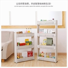 Multi Layer Space Saver Slim Storage Tier Shelf Kitchen Home Organizer