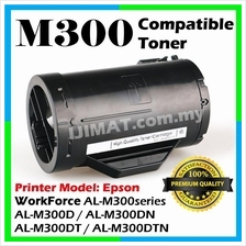 Epson Cartridge 0689 CompatibleToner CT201946 AL-M300 AL-MX300 SO50689