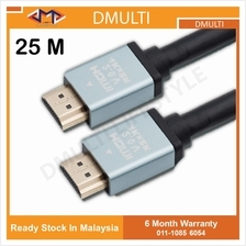 High Speed HDMI Cable Version2.0 4K - 25M