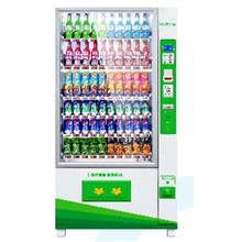 New Luxury Combined Snack Drinking Vending Machine School Hospital