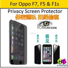Oppo F7 F5 F1s Privacy Tempered Glass Screen Protector