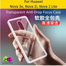 Huawei Nova 3e,2i,2 Lite Transparent Anti Drop Soft TPU Focus Case