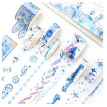 Fantasy Mechanical Dream Landscape Washi Tape Stickers (Set of 8)