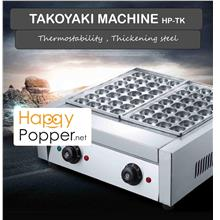 Takoyaki machine double plate electric 18 28 hole