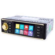 4019B 4 1 inch Vehicle-mounted MP5 Player Stereo Audio Car Video USB A