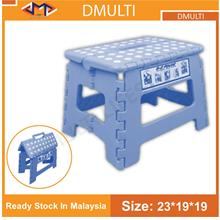 Folding Step Stool Foldable Plastic Portable Big Stool Chair Bench 23c