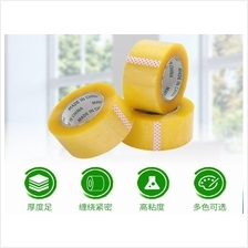 Transparent Big Roll Plastic Sealing Tape 12cm (H) x 5.5cm (W)