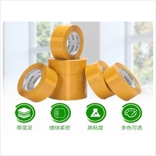 Yellow Big Roll Plastic Sealing Tape 12cm (H) x 5.5cm (W)