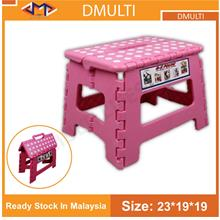 Folding Step Stool Foldable Plastic Portable Big Stool Chair Bench 23cm (Pink)