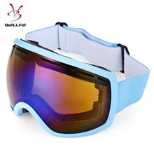 BOLLFO WIDE VISION UV PROTECTION ANTI-FOG SKIING GOGGLES (LAKE BLUE + BLACK)